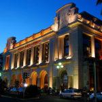 Отель Средиземноморский Дворец вНицце