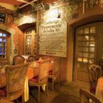 Канны— рестораны, кафе